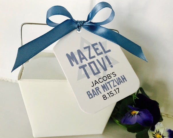 Bar Mitzvah cookie favors